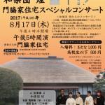 Tottori_omote
