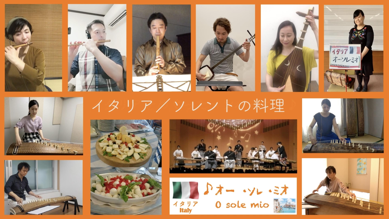 Thumbnail_WagakudanKoh